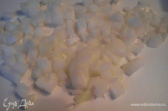 Лук очистить и нарезать небольшими кубиками
