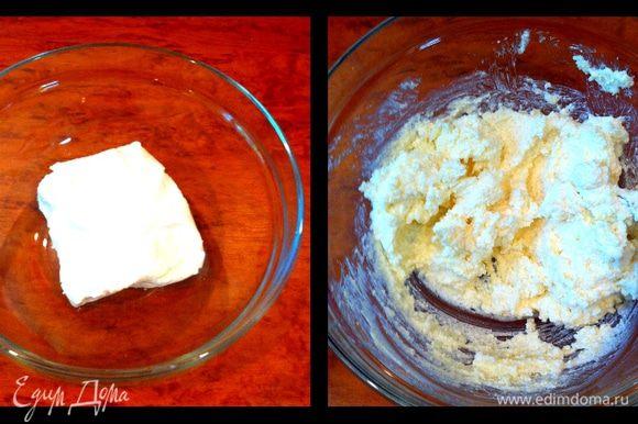 Творог растереть с сметаной,сахаром и ванильным сахаром.