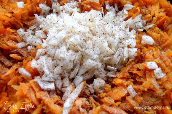 И здесь прилично перчим, солим крупной солью...