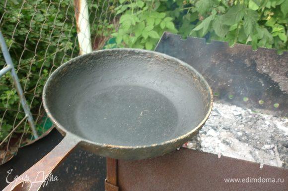 Над открытым огнем на уголке мангала ставим старую сковороду, кастрюлю с толстыми стенками, или еще какую посудину, не жалкую, чтоб ее облизал огонь своим жарким пламенем. пусть она нагревается