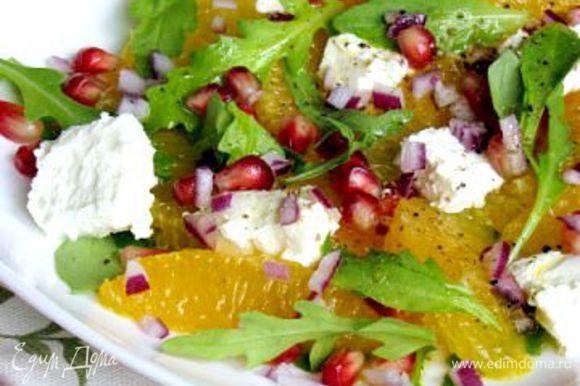 Еще этот салат я делала вот в таком варианте. Вместо черешни и кедровых орешков добавляла красный репчатый лук и зерна граната. Тоже очень вкусно!)))))