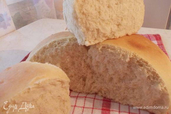 Ещё очень хотелось поблагодарить Яночку,за рецепт пышного, вкусного и очень быстрого хлеба)))www.edimdoma.ru/retsepty/56727/hleb-za-chas)))Всем рекомендую!!!!