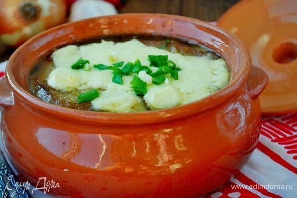 Готовый суп посыпать измельчённой зеленью и сразу подавать. Ну очень вкусно!