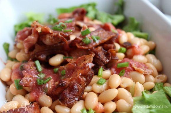 В салатник уложить порванные листья салата, фасоль и бекон. Залить салат заправкой и хорошо перемешать. Приятного аппетита!
