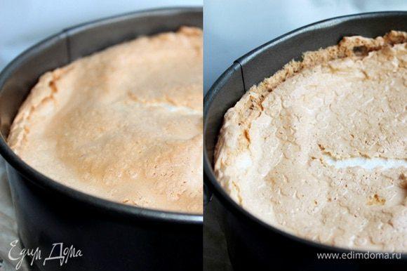 Готовый пирог хорошо поднимется, но затем безе опадёт, образуя чашу. После того, как основа остынет, провести ножом по краям формы и выложить основу на блюдо.
