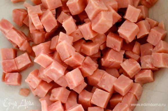 Вареную ветчину нарезать небольшими кубиками.