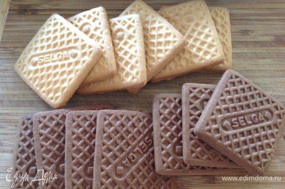 Промазываем каждый слой кремом. Чередуя белые и шоколадные печенья. Получается 4 слоя. Ставим в холодильник на 2 -3 часа,а лучше на всю ночь!