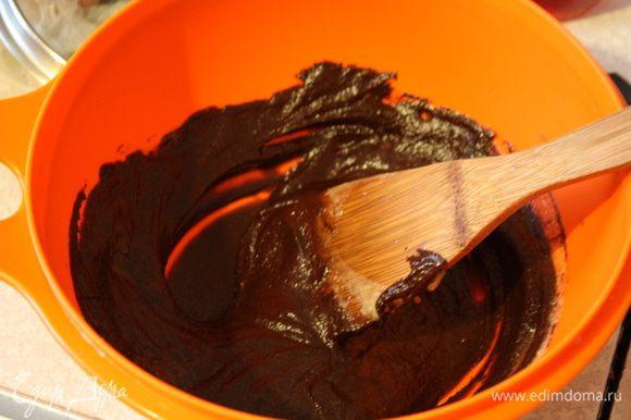 Вылейте в растопленный шоколад горячий английский крем, перемешайте. Дайте шоколадному крему остыть до комнатной температуры или остудите, помешивая, на холодной водяной бане.