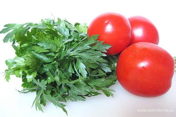 В это время подготовить помидоры.