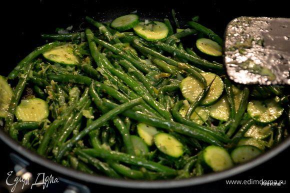 Разогреть масло на сковороде с тяжелым дном. Добавить овощи,фасоль кончики отрезать, посолить и добавить воду по рецепту. Закрыть крышкой и тушить примерно 4 мин. Снять крышку и готовить еще 3 мин.