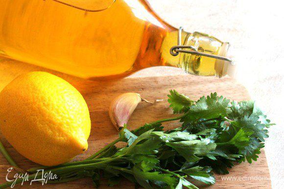 Подготовить ингредиенты для соуса-маринада.
