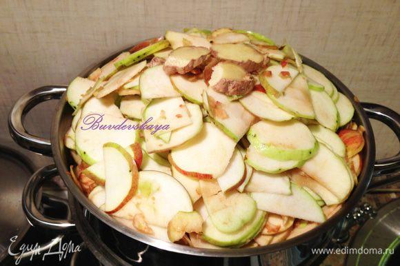 Закладываем порезанные яблоки в соковарку по уровень в верхней кастрюле (фруктовнице). Добавляем имбирь, нарезанный также ломтиками.