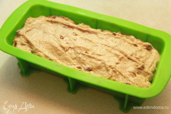 Тесто выложить в хлебную форму. Если силиконовая, то смазывать не надо.