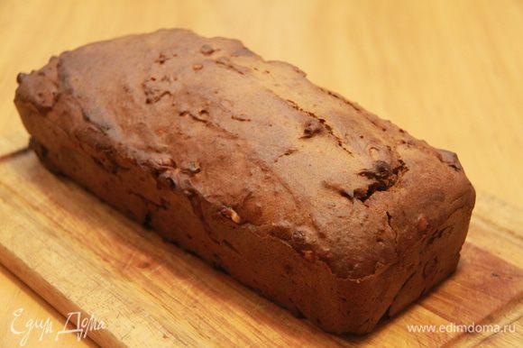 Выпекать при 180*С примерно час (+ -). У меня в силиконовой форме был готов за 50 минут. Дать хлебу полностью остыть.