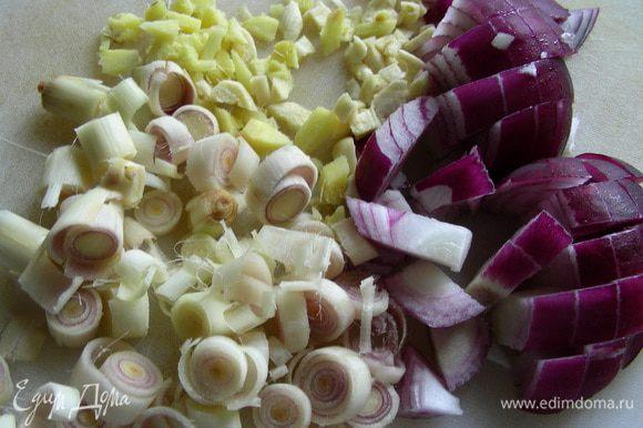 Мелко рубим имбирь, чеснок, лемонграсс и лук.