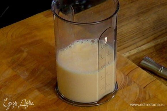 Добавить 1 ст. ложку сахара, соль и еще немного взбить.