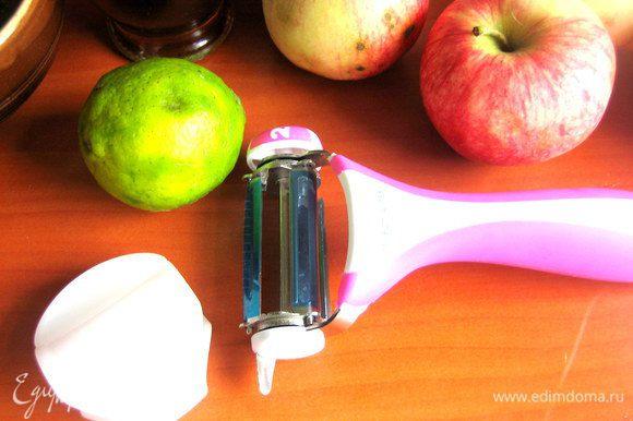 Берём и распаковываем ножичек для чистки овощей от Ю.Высоцкой... У него целых три режима!