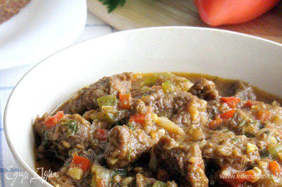 Сочное, ароматное мясо готово! Приятного аппетита!