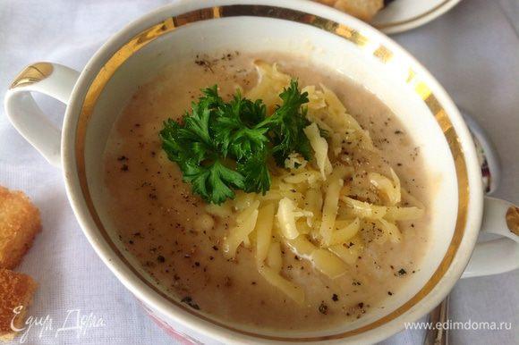 Готовый суп разлить по тарелкам, присыпать смесью перцев, тертым сыром и украсить веточкой зелени. Также к супу рекомендую греночки! Приятного аппетита! )