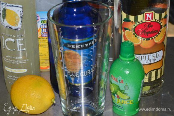 Приготовить все для коктейля. 60 мл Трипл сек , 30 мл Водка, 60 мл Ликер голубой Кюрасао /Blue Curacao liqueur /, 30 мл сок лайма , 30 мл сок лимона , 30 мл сок апельсиновый , 30 мл сахарный сироп , 1 стак. Лимонад , пищевой лед.