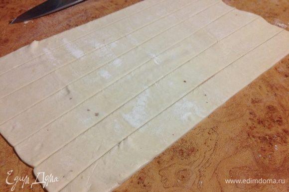 Слоеное раскатать,и нарезать полосками шириной в два сантиметра.