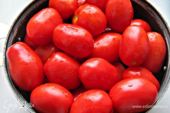 Помыть помидоры.
