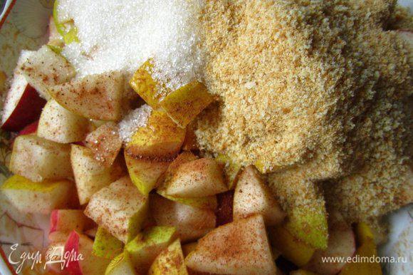 Начинка. Яблоки и груши разрезать, удалить сердцевинку, порезать средними кусочками. По желанию можно очистить от шкурки. Добавить сахар, корицу, мускатный орех, оставить на 15-20 минут настаиваться. Перед выпечкой добавить сухари. Духовку разогреть до 180 градусов.