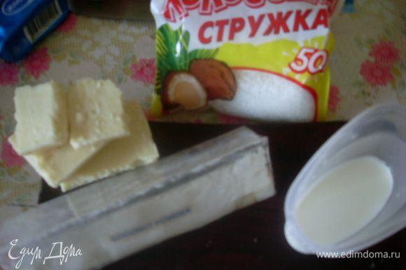 К 40 мл. молока добавить чайную ложку сухого кокосового молока. Довести до кипения и выключить. Добавить наломанный кусочками белый шоколад, перемешать, добавить 25 гр. кокосовой стружки, оставить напитываться.