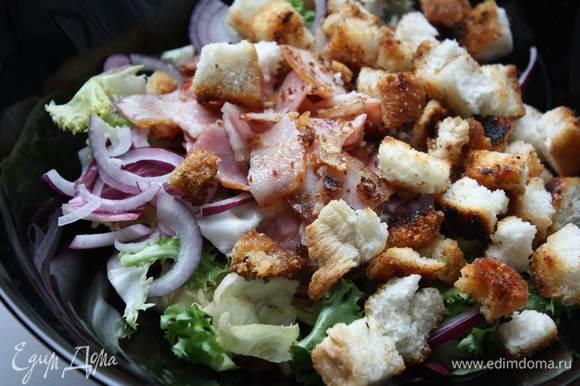 К салатным листьям добавляем бекон и хлеб,заправляем и выкладываем на тарелку. сверху кладем яйцо, одно или два. Мой муж ест по два)