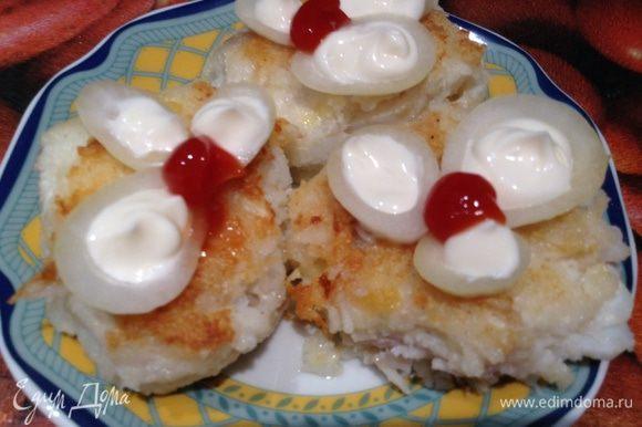 Приятного аппетита!)))