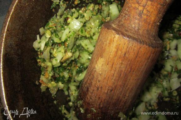 Грецкие орехи растолочь в ступке. Добавить соль, перец, мелко нарезанный репчатый лук и петрушку. Перетирать 2-3 минуты, пока лук и петрушка не пустят достаточно сока.