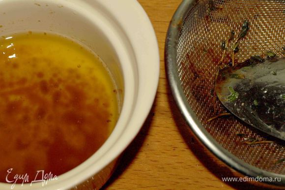 Когда соус будет готов, его следует процедить.