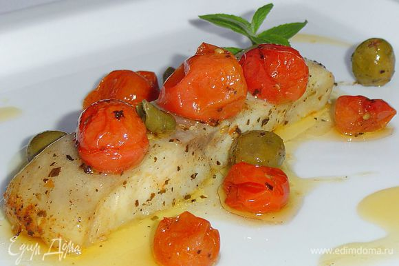 Рыбу подаем горячей выложив сверху помидоры,оливки, каперсы и полив все это соусом, который получился после запекания. Приятного аппетита!