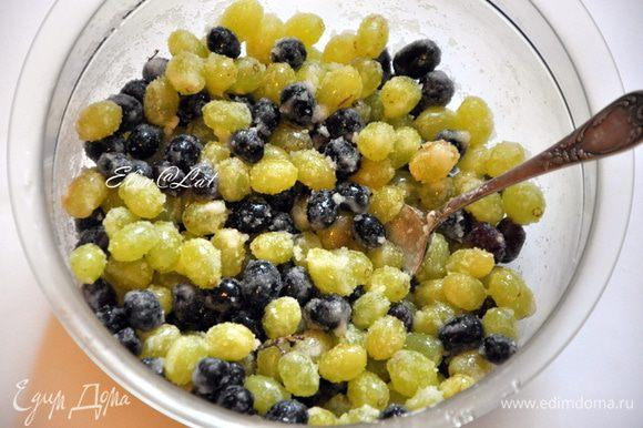 Виноград очистить от веточек, промыть и смешать с сахаром и растопленным сливочным маслом.