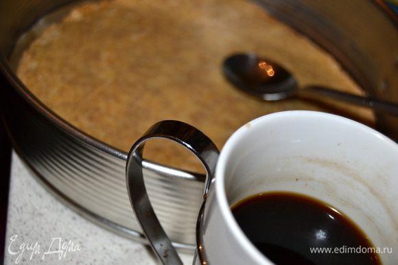 Варим кофе, остужаем, добавляем коньяк. Пропитываем первый корж. Корж выкладываем на дно разъемной формы, предварительно простелив бумагой.