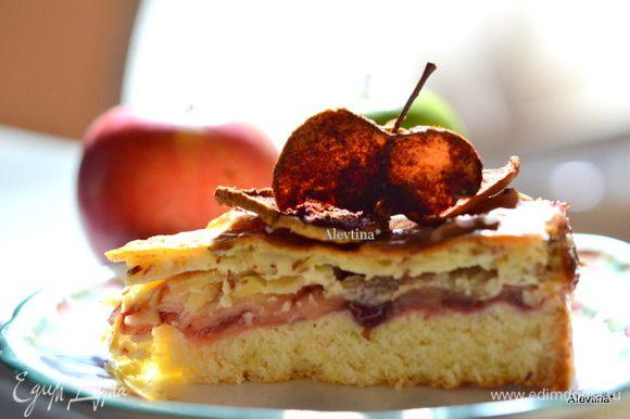 Разрежем на порции, украсим чипсами яблочными по желанию и наслаждаемся.