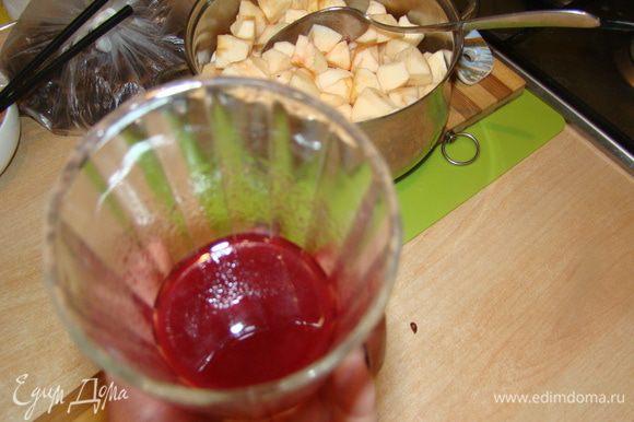 Залить соком. Я взяла смесь сока и десертного вина - получается очень ароматно! Даже если вы готовите такой мусс детям - не переживайте, потому что алкоголь испарится пока яблоки будут тушиться.