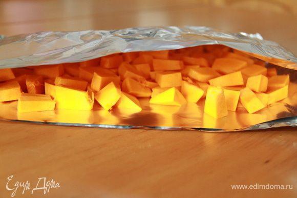 Тыкву нарезать небольшими кусочками, выложить на 2 слоя фольги, закрыть. Духовку нагреть до 200*С.
