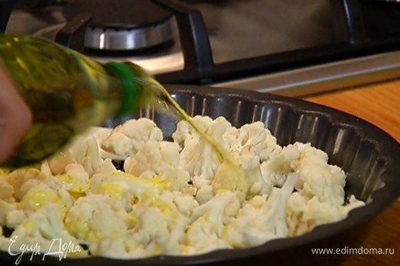 Цветную капусту разобрать на маленькие соцветия, выложить в неглубокую форму, сбрызнуть оливковым маслом и отправить в разогретую духовку на 15–20 минут.