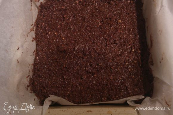 Выстелить квадратную форму пергаментом и выложить тесто. Выпекать при 180С 35-40 минут