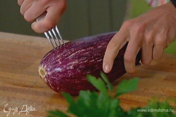 Баклажан часто наколоть вилкой, выложить на фольгу и отправить в духовку под гриль на 10 минут.