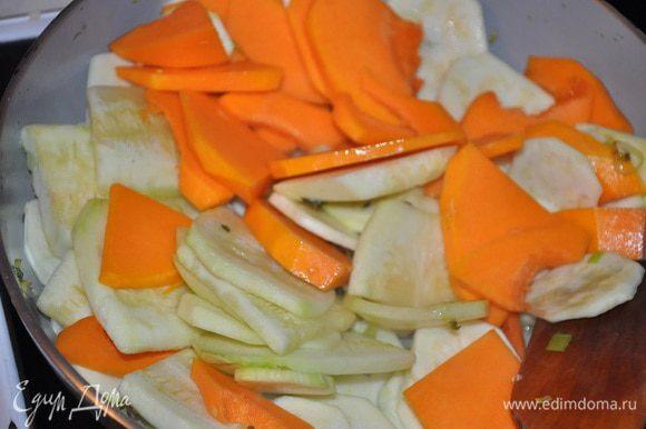 Тыкву и кабачки нарезать крупными ломтиками, добавить их к луку, обжарить немного.