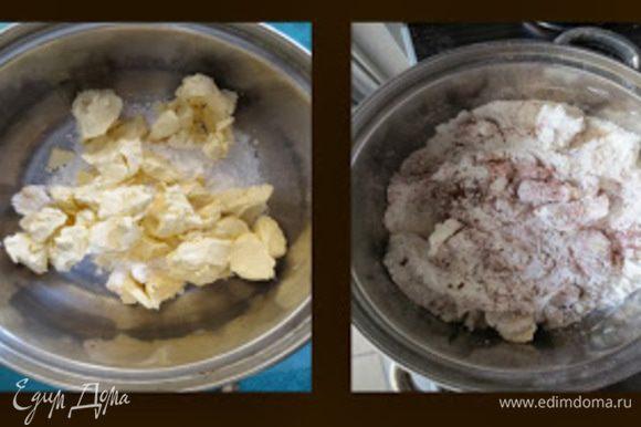 Все ингредиенты перемешать, хорошо помять руками.Тесто разделить на небольшие части, сформировать шарики, в серединке которых, сделать углубление. Выпекать при температуре 180 градусов 15 минут, Когда печенье остынет углубление заполнить Нутеллой ( любым шоколадным кремом, пастой)