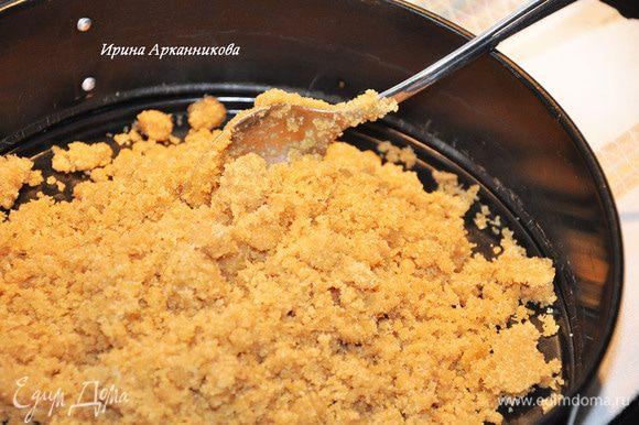 Размолоть в блендере печенье, смешать с растопленным маслом и выложить в разъемную форму. Диаметр моей формы 26 см. Поставить в духовку на 7 минут при 180 гр. Вытащить, остудить.