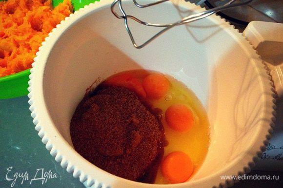 Яйца взбиваем с сахаром....до полного растворения сахара(я взяла коричневый сахар,но вы можете взять и обычный белый)...продолжая взбивать добавим масло,добавим цедру апельсина,муку, корицу, соль, соду...