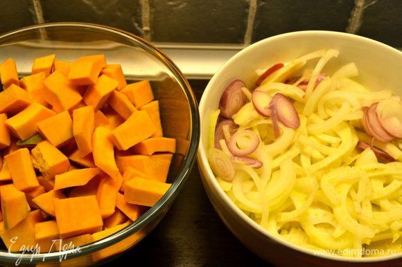 Тыкву нарезаем кубиками примерно 3-4 см. Овощи и яблоки чистим от кожицы и всего лишнего и режем. Фенхель, лук и шалот - полукольцами.....,