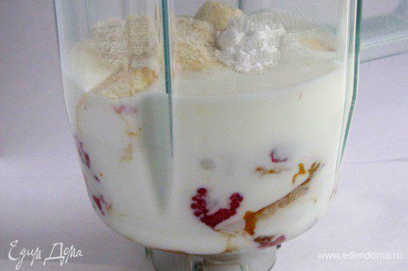 Залить все йогуртом, добавить овсяные хлопья и сахарную пудру. Взбить.