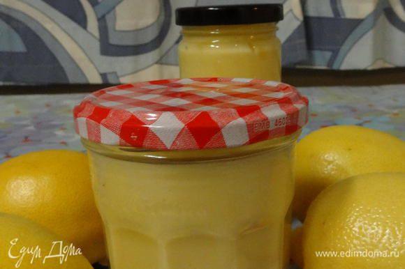 Разлить наш крем в чистые, стеклянные банки с крышками. Дать остыть при комнатной температуре и затем убрать в холодильник. Хранить в холодильнике можно в течении 3-х недель. Обычно, он съедается гораздо быстрее! Можно в крем добавлять лимонную цедру (пол чайной ложки), но я предпочитаю украшать ею или цедрой из лаймов уже готовый курд. Из лаймов также можно приготовить такой крем. У меня получилось 2 баночки этого лимонного чуда, примерно на 400 г.