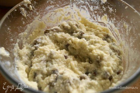 Для начинки смешать творог с сахаром и добавить изюм, перемешать.