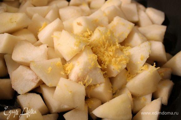 Груши очищаем от кожуры, нарезаем соломкой или кубиками, добавляем цедру и поливаем соком лимона.